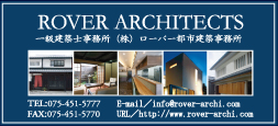 rover architects