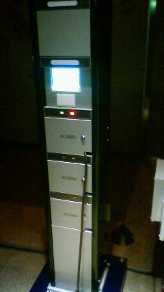 201202252126001.jpg