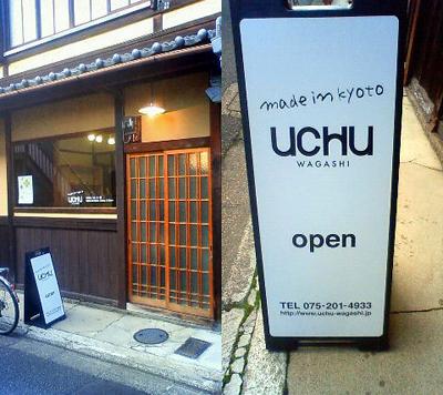UCHU01.jpg