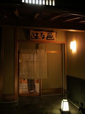hanamura-1.jpg